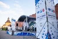 Закрытие Дней МГИМО в Тульской области, Фото: 25