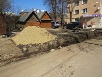 Ремонт дороги на ул. Демьянова. 12 апреля 2016 года, Фото: 2