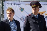 """Конкурс """"Лучший таксист Тульской области"""", Фото: 19"""