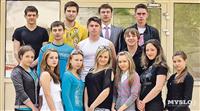 Новомосковск, Школа №14, 11а. , Фото: 146