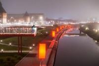 Вечерний туман в Туле, Фото: 37
