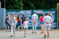 День рождения Белоусовского парка, Фото: 53