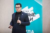 Фестиваль кино, мастер-классы и арт-объект в Узловой: в Туле названы победители «Марафона идей», Фото: 36