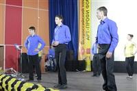 Арт-Профи Форум. 13 февраля 2014, Фото: 13