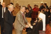 Туляков отметили федеральными и региональными наградами накануне Дня Конституции, Фото: 1