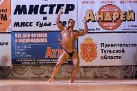 Чемпионат по бодибилдингу и бодифитнесу «Мистер и Мисс Тула - 2015», Фото: 36