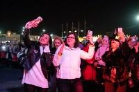 "Концерт группы ""Иванушки"" на площади Ленина, Фото: 19"