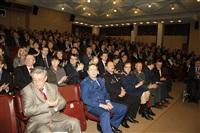 Туляков отметили федеральными и региональными наградами накануне Дня Конституции, Фото: 69