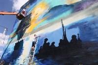 Граффити в Иншинке. Айвазовский. , Фото: 20