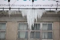 Проспект Ленина, 109, Фото: 38