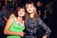 Партизанские хроники: Myslo в клубах, Фото: 39