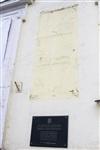 Дом офицеров освободили от незаконной рекламы, Фото: 2