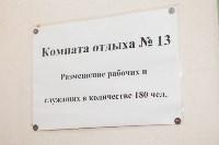 Учения МЧС в убежище ЦКБА, Фото: 29