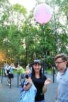 День города Щекино, Фото: 7