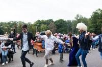 Национальные праздники в парке, Фото: 104