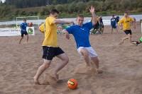 Чемпионат ТО по пляжному футболу., Фото: 31