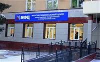 Открытие многофункциональных центров в Черни и Плавске, Фото: 6