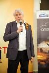 Кубок Тулы по WoT - 2015, Фото: 33