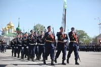 Парад Победы. 9 мая 2015 года, Фото: 59