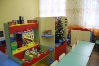 Открытие детского сада №9 в Новомосковске, Фото: 19