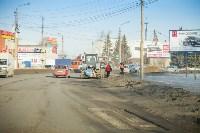 Ремонт дорог 9.02.2016, Фото: 9