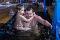 Крещение 2018, Фото: 51