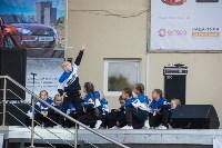 «Школодром-2018». Было круто!, Фото: 685
