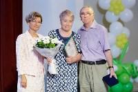 20 тульских супружеских пар получили медаль «За любовь и верность», Фото: 5