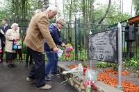 В Центральном парке появилась мемориальная табличка создателю «живого уголка», Фото: 19
