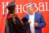 Вручение дипломов магистрам ТулГУ, Фото: 85