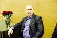 Кубок Тульской области по восточному боевому единоборству (сётокан)., Фото: 78