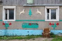 В Плеханово продолжается снос незаконных цыганских построек, Фото: 44