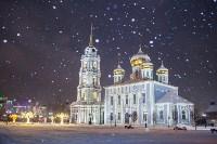 Новогодняя столица России, Фото: 72