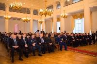 10 лет Ассоциации юристов в Тульской области, Фото: 25