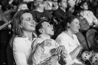 Семьи с детьми-инвалидами в тульском цирке, Фото: 21