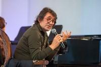 Юрий Башмет приглашает юных туляков в свой оркестр, Фото: 42
