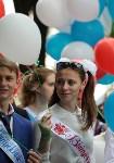День города в Новомосковске, Фото: 12