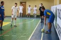 ТГФФ. Чемпионат Тулы по мини-футболу. 11-й тур., Фото: 2