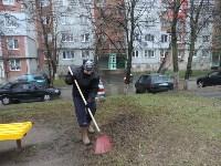 Субботник в доме по ул. Октябрьская/Пузакова 80/1, Фото: 8