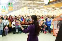 Гипермаркет Глобус отпраздновал свой юбилей, Фото: 60