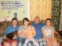 """""""Полицейские семьи"""", Фото: 14"""