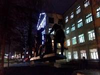 Возле гимназии №20 установили памятник военным врачам и медсестрам, Фото: 2