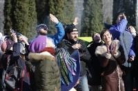 В Центральном парке празднуют Масленицу, Фото: 18