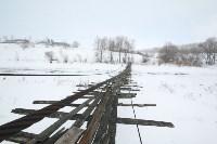 Воловский район. Фото Алексея Пирязева, Фото: 5