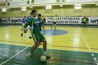 Чемпионат Тулы по мини-футболу. 9-10 ноября, Фото: 4
