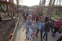 """Открытие зоны """"Драйв"""" в Центральном парке. 1.05.2014, Фото: 17"""