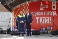 Дмитрий Миляев наградил выдающихся туляков в День города, Фото: 36