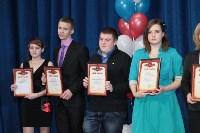 Тульским студентам вручили именные стипендии, Фото: 32