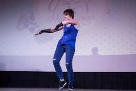 Кастинг на конкурс Мама года, Фото: 42