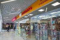 "Акции в магазинах ""Букварь"", Фото: 71"